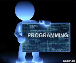 نمونه سوال حل شده مبانی برنامه نویسی کامپیوتر