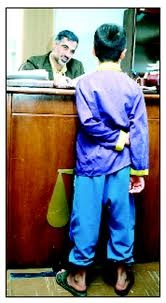 دانلود تحقیق بررسی لایحه تشکیل دادگاه اطفال و نوجوانان