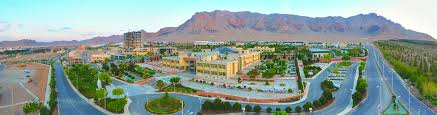 دانلود کارآموزی شهرک علمی و تحقیقاتی اصفهان