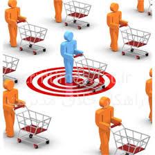 پاورپوینت رفتار مصرف كننده، تحقیقات بازار و تبلیغات 110 اسلاید
